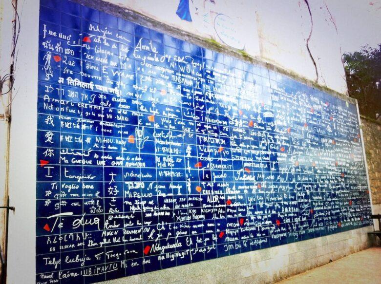 パリ旅行で行きたい定番スポット:モンマルトル・ジュテームの壁