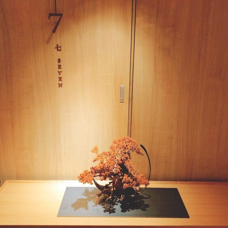 温泉旅館由縁札幌・お花
