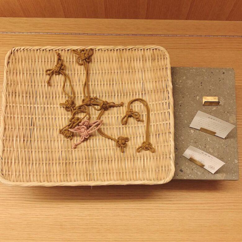 温泉旅館由縁札幌・大浴場